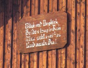 GM342-17 Inschrift 2006