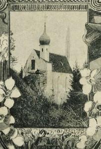 k-uWh12-04 Wildenh Kircherl